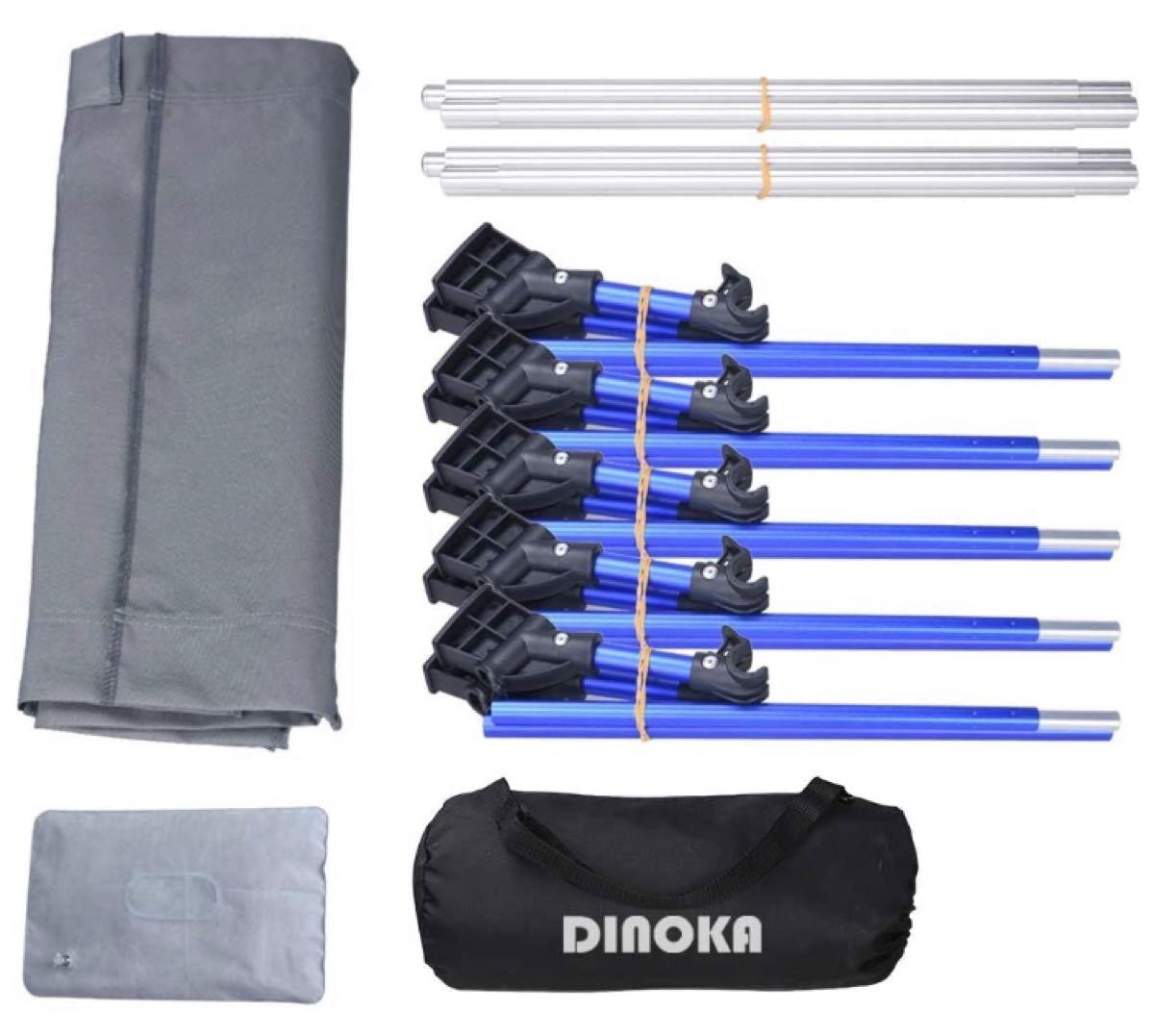 アウトドアベッド キャンプコット DINOKA 折り畳み式 キャンピングベッド 耐荷重180KG 200×70×17 グレー
