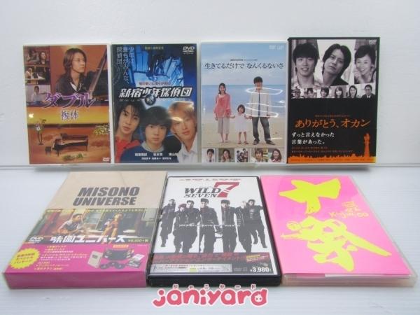関ジャニ∞ DVD 7点セット [難小]