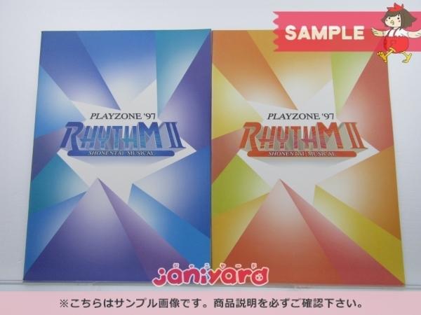 少年隊 パンフレット PLAYZONE '97 RHYTHMⅡ 2冊セット [難小]