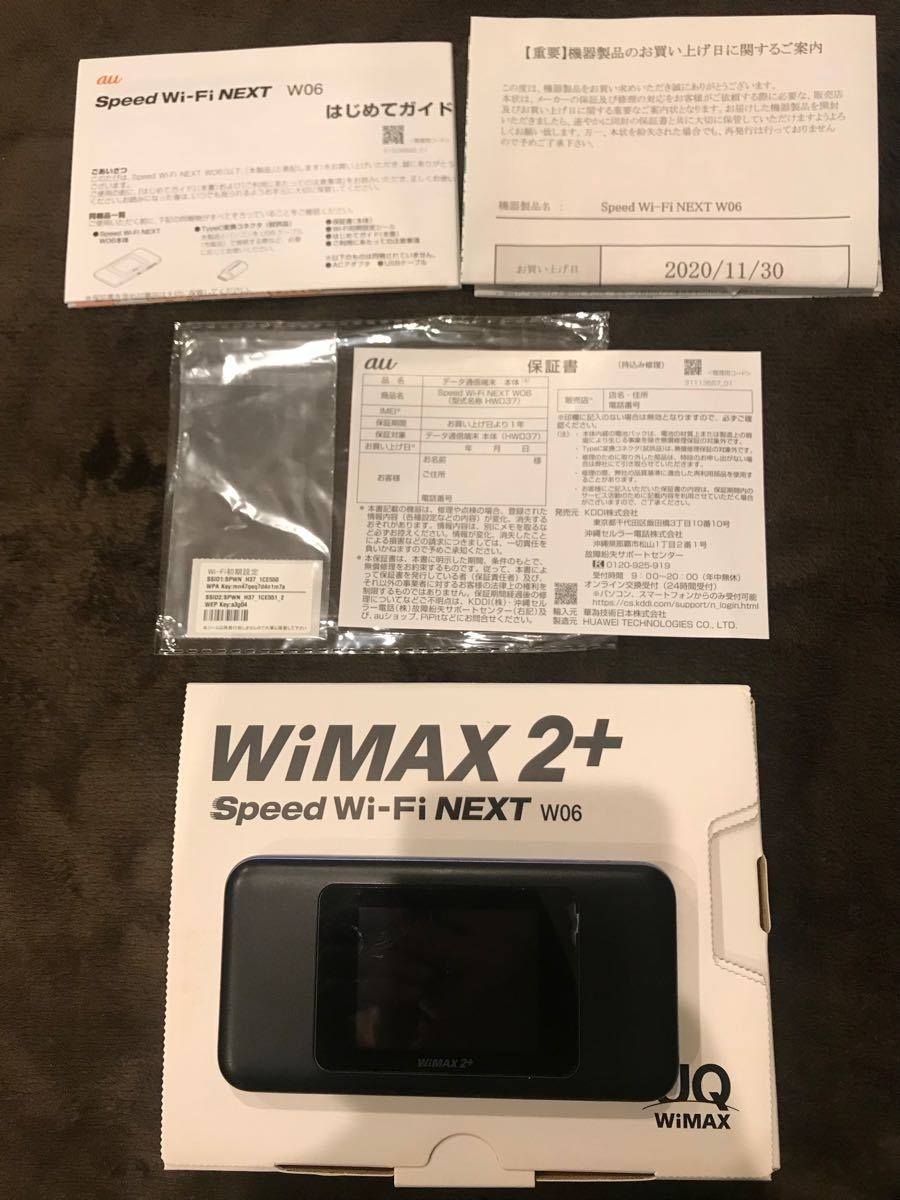 UQ WiMAX 2+ Speed Wi-Fi NEXT W06 モバイルルーター ブラック×ブルー UQ版☆HWD37SKU