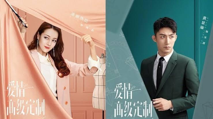 中国ドラマ ラブデザイナー Blu-ray 全話