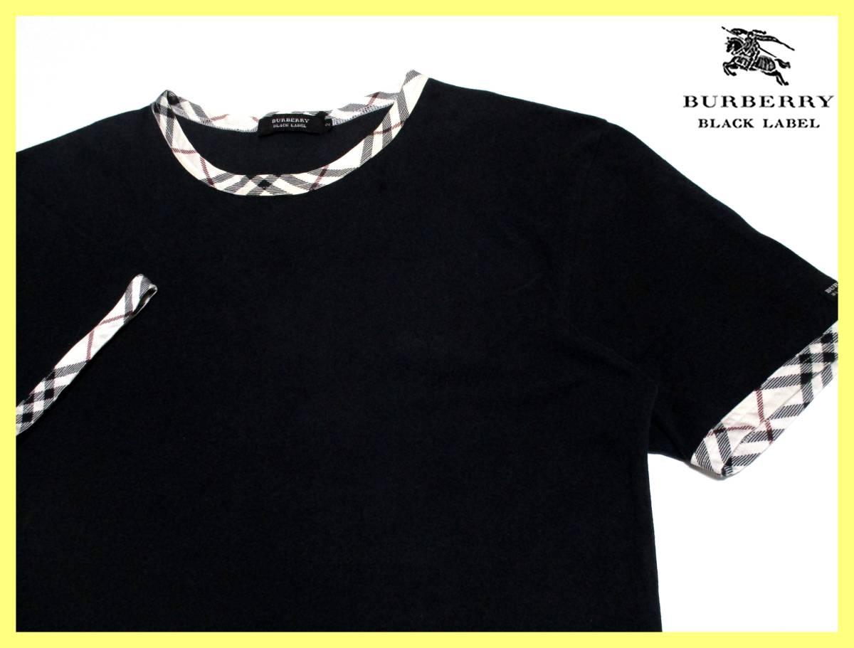バーバリーブラックレーベル 首周り・袖口ノバチェック柄 Tシャツ 日本製 サイズ 2(M)☆複数落札送料無料