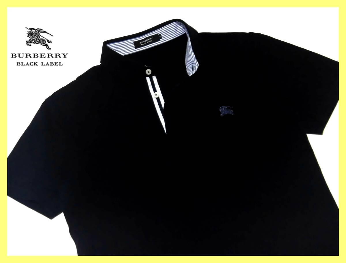 バーバリーブラックレーベル ホース刺繍 襟内・襟裏ボーダー柄 前立てライン 鹿の子 ポロシャツ 日本製 サイズ 2(M)☆複数落札送料無料