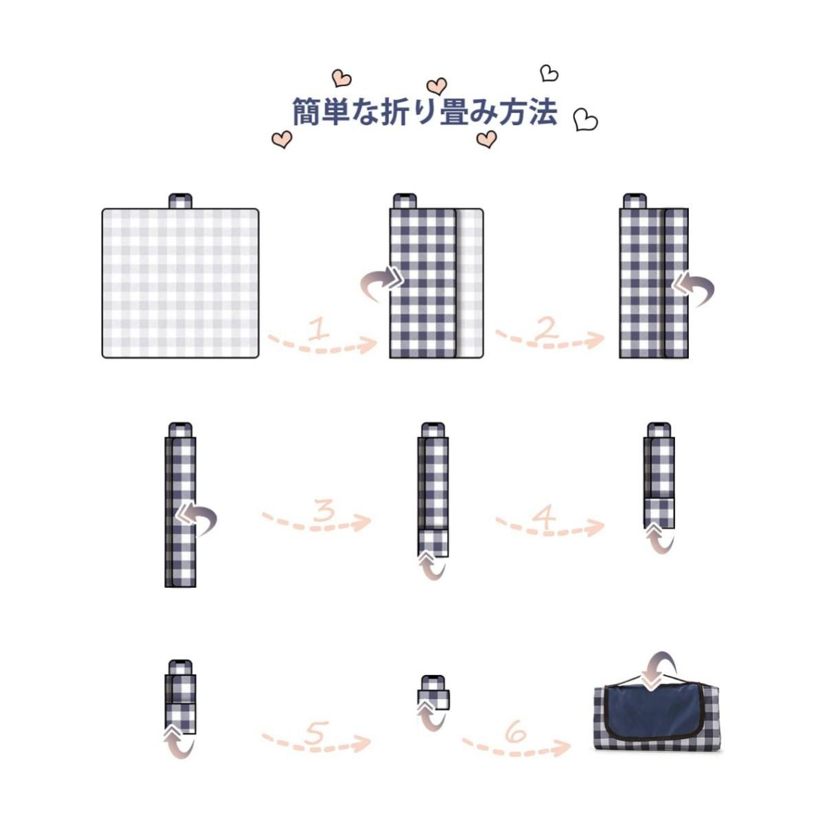 ★レジャーシート★ピクニックマット★ 折りたたみ式  コンパクト 6~8人用 防水 ピクニックシート 携帯