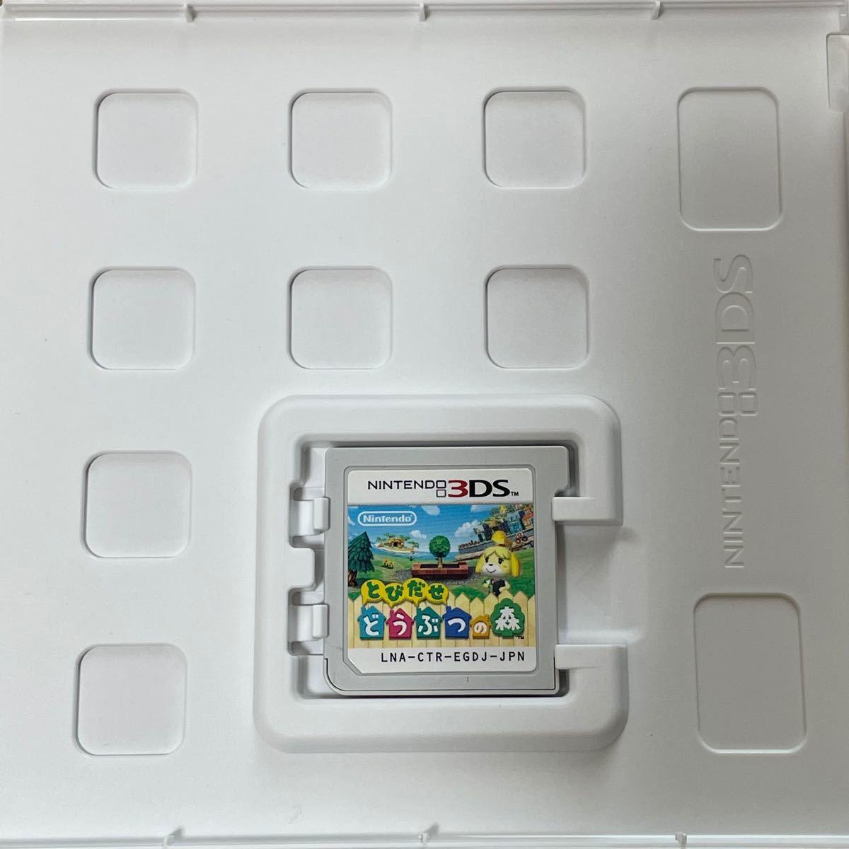 とびだせどうぶつの森 ニンテンドー3DSソフト ハッピープライス
