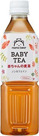 新品セール★Mama Bear 赤ちゃんの麦茶 ノンカフェイン 500ml×24本WAJC_画像4