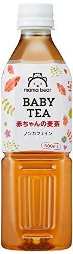 新品セール★Mama Bear 赤ちゃんの麦茶 ノンカフェイン 500ml×24本WAJC_画像10