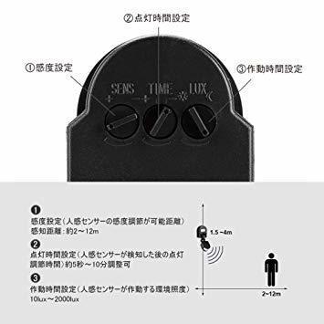 新品黒い AC 110~240V赤外線センサースイッチ 人感センサースイッチ 調節可能 LEDライト、コンパクト蛍光WGNJ_画像4