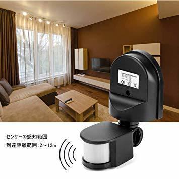 新品黒い AC 110~240V赤外線センサースイッチ 人感センサースイッチ 調節可能 LEDライト、コンパクト蛍光WGNJ_画像5