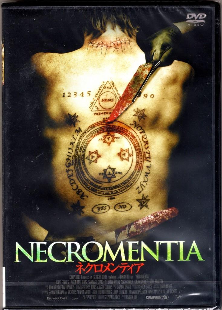 稀少 新品未開封 セル専用 NECROMENTIA ネクロメンティア