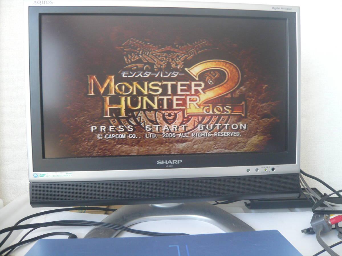 21-PS2-243 プレイステーション2 モンスターハンター2 動作品 プレステ2 PS2