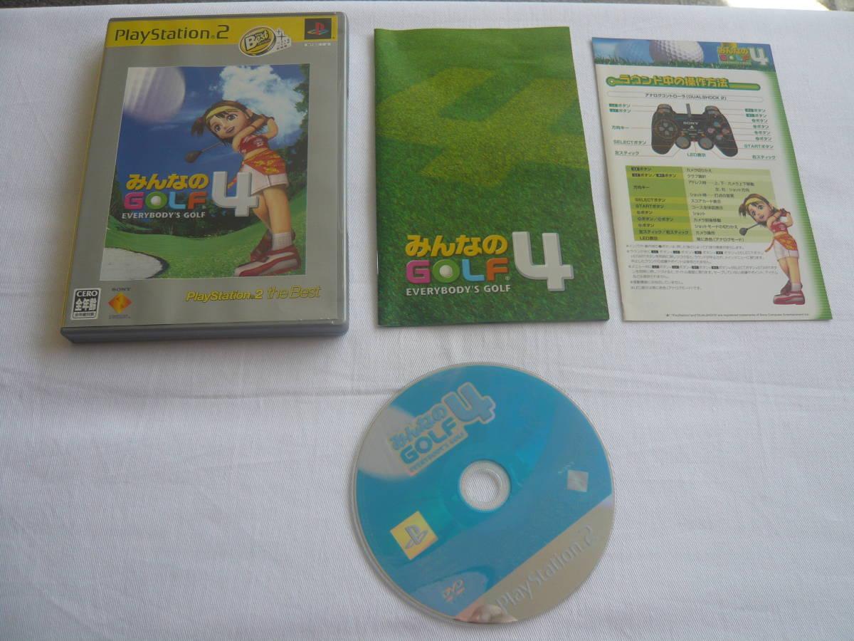 21-PS2-249 プレイステーション2 みんなのテニス4 Best版 動作品 プレステ2 PS2
