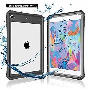 7.9インチ iPad mini5 防水ケース アイパッド mini5 防水カバー タブッレト耐衝撃 IP68防水規格 米軍MI_画像1