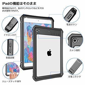 7.9インチ iPad mini5 防水ケース アイパッド mini5 防水カバー タブッレト耐衝撃 IP68防水規格 米軍MI_画像3