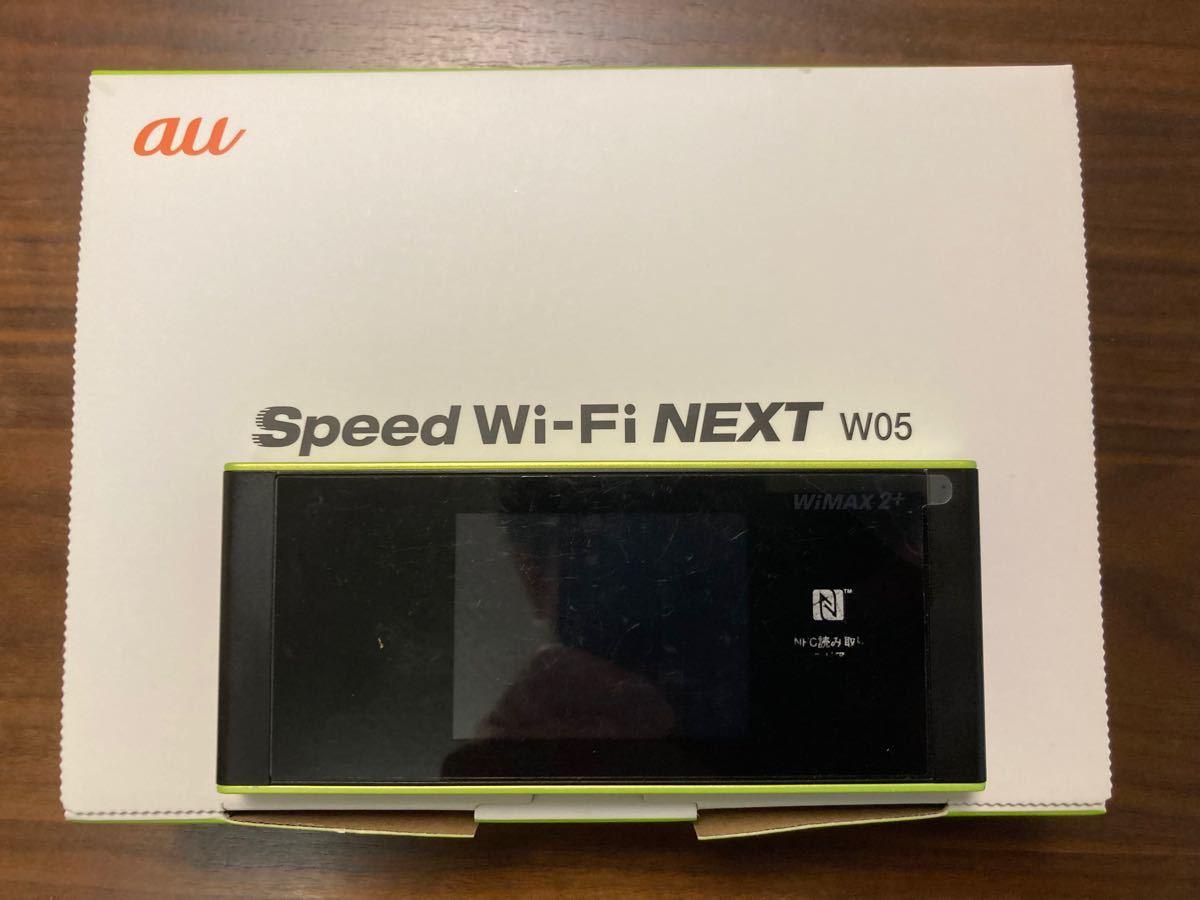 WiMAX 2+ SPEED Wi-Fi NEXT W05 (ブラック×ライム) HWD36SKA