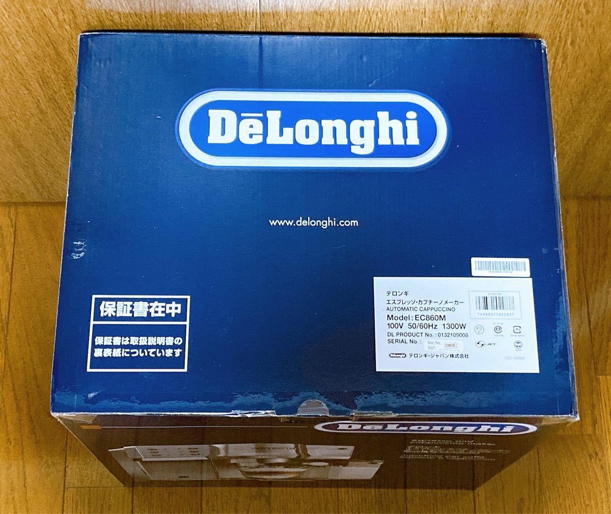 お値下げ【未使用・新品】デロンギ・エスプレッソ・カプチーノメーカー