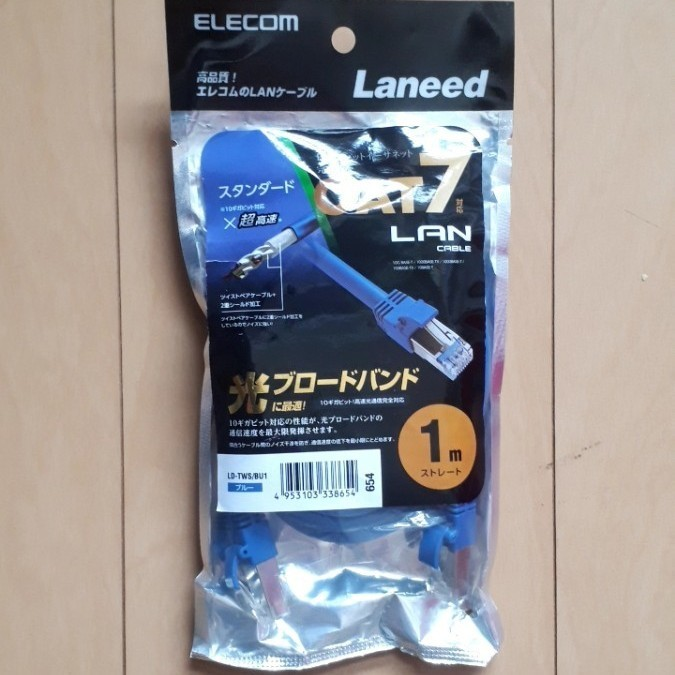 LANケーブル ELECOM 1m  CAT7
