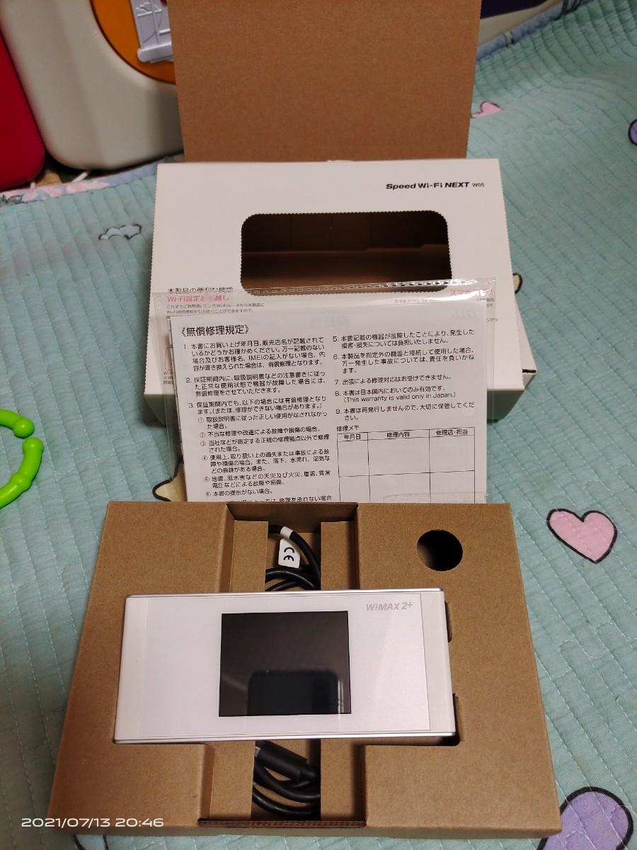 値下げ中、ポケットWi-Fi 【Speed Wi-Fi NEXT w05】