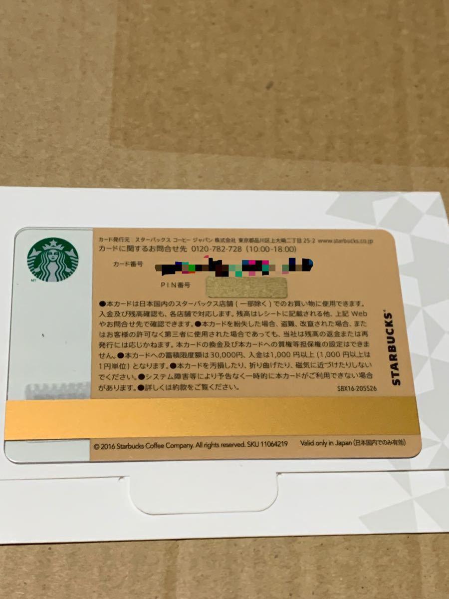 スタバ カード (PIN未削)