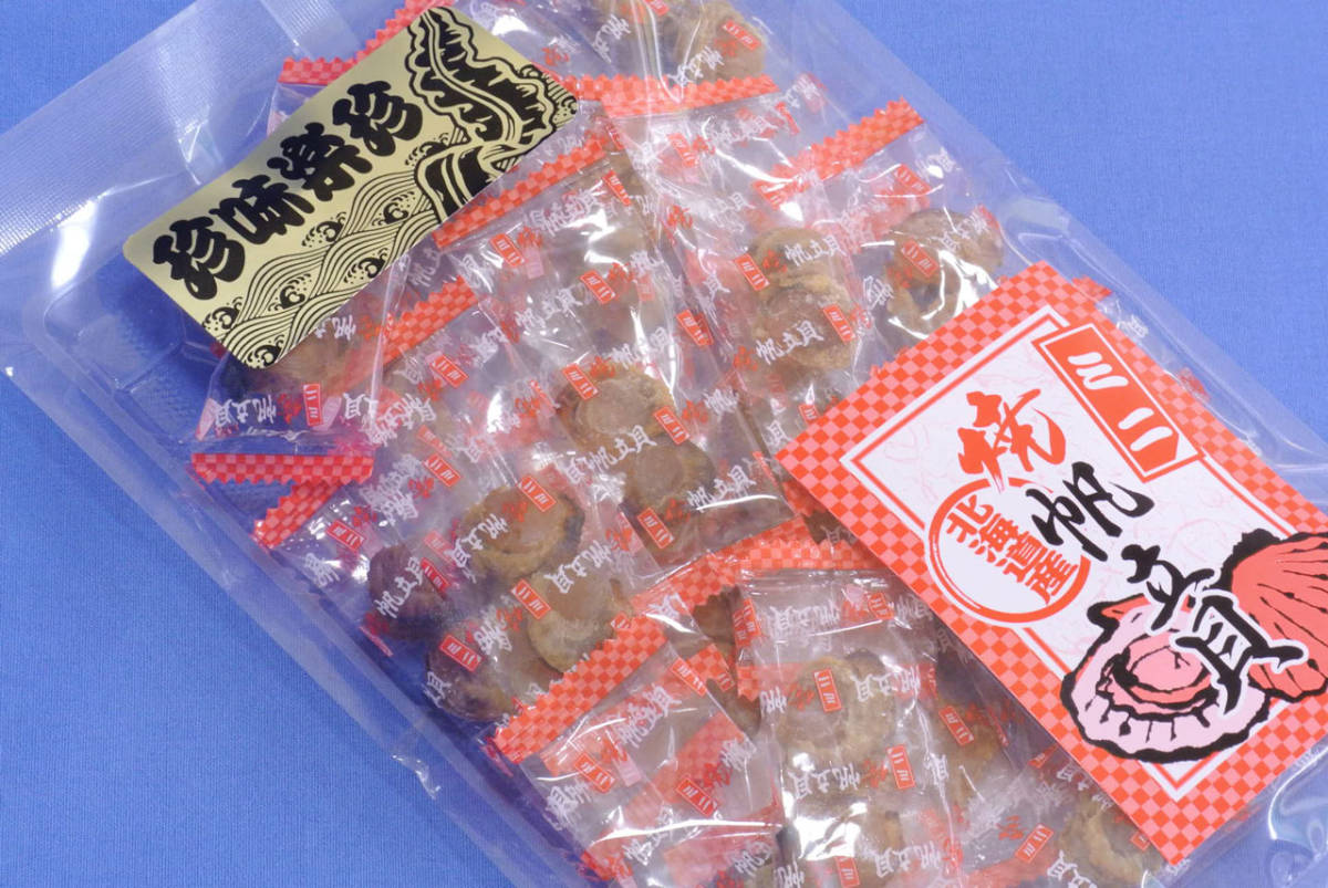 ミニ焼き帆立貝(おまとめ70g×2p)国産珍味帆立貝(小粒)!個包装おつまみほたて貝、携帯便利な帆立貝柱はこれ!【送料込】_画像2