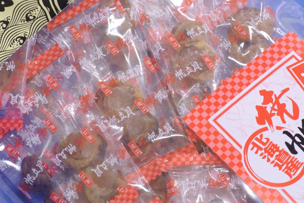 ミニ焼き帆立貝(おまとめ70g×2p)国産珍味帆立貝(小粒)!個包装おつまみほたて貝、携帯便利な帆立貝柱はこれ!【送料込】_画像4