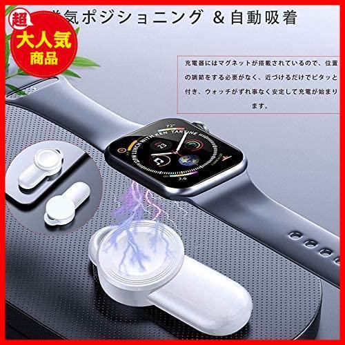 OJBSEN Apple Watch ワイヤレス充電器 アップルウォッチ 磁気充電器 iWatch 急速充電器 USBマグネット式充電ドック [持ち運び便利 軽量_画像4