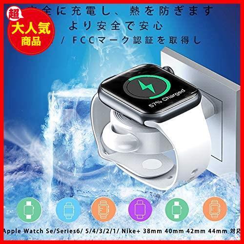 OJBSEN Apple Watch ワイヤレス充電器 アップルウォッチ 磁気充電器 iWatch 急速充電器 USBマグネット式充電ドック [持ち運び便利 軽量_画像3