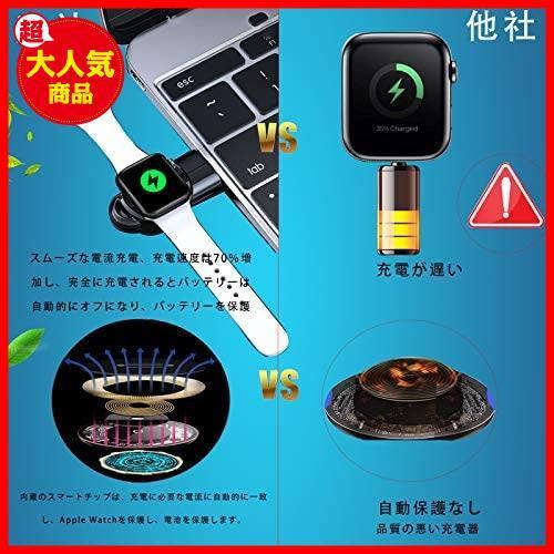 OJBSEN Apple Watch ワイヤレス充電器 アップルウォッチ 磁気充電器 iWatch 急速充電器 USBマグネット式充電ドック [持ち運び便利 軽量_画像5