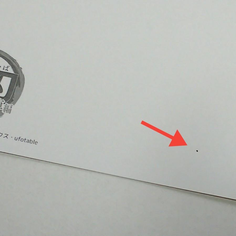 鬼滅の刃 鬼滅 ufotable Cafe グッズ 展示原画ポストカード 第四期 我妻 善逸 竈門 禰豆子