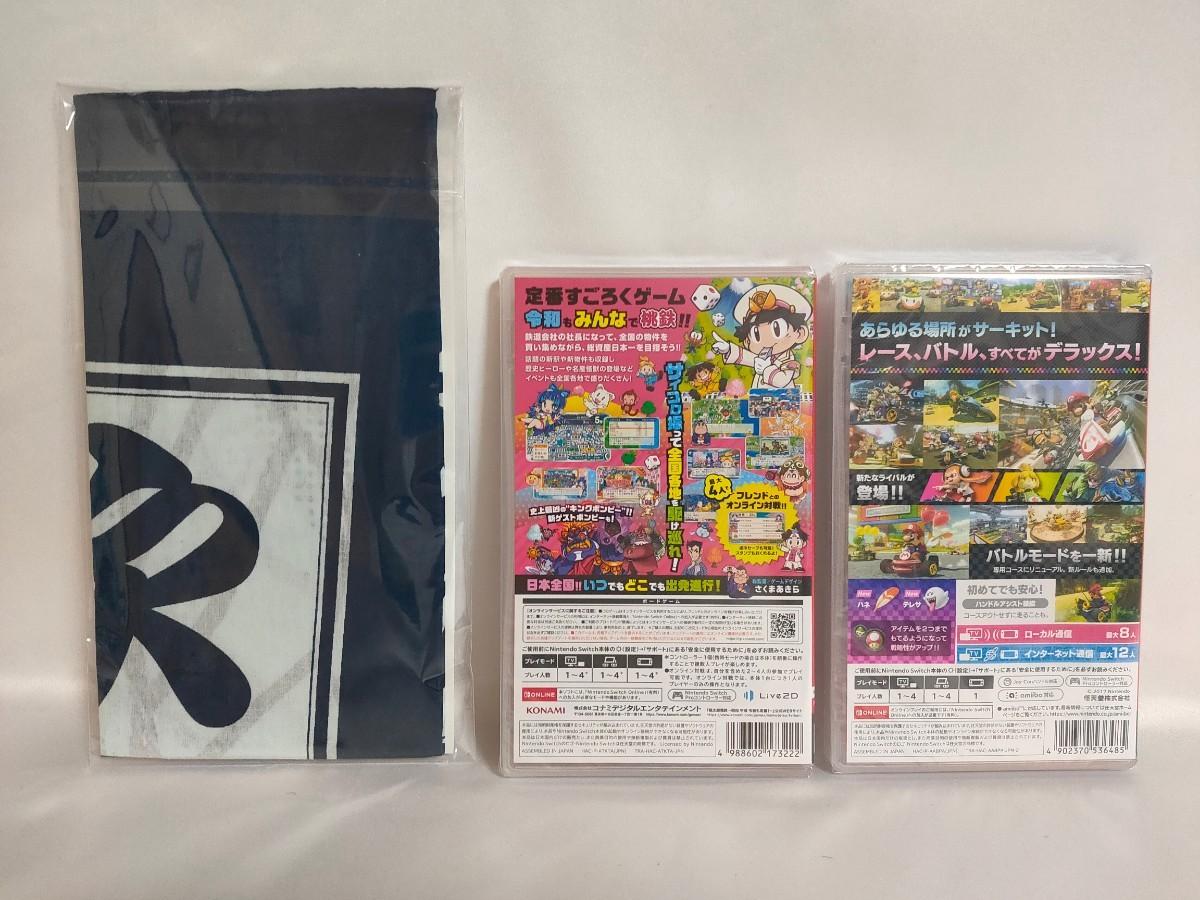 【送料無料】桃太郎電鉄 ~昭和 平成 令和も定番!~ & マリオカート8 デラックス - Switch ★おまけ付き