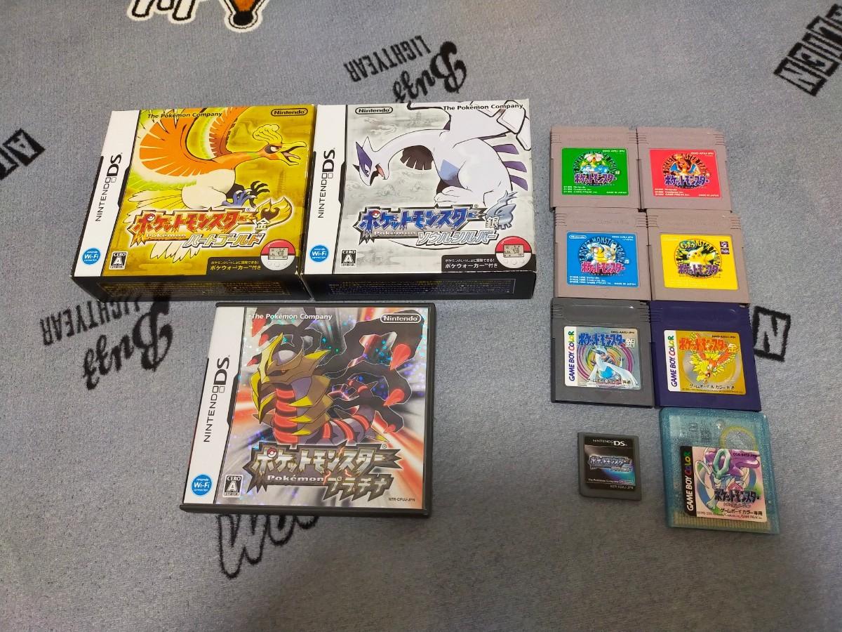 ポケットモンスター  DS ゲームボーイ ソフト ポケモン 11本セット
