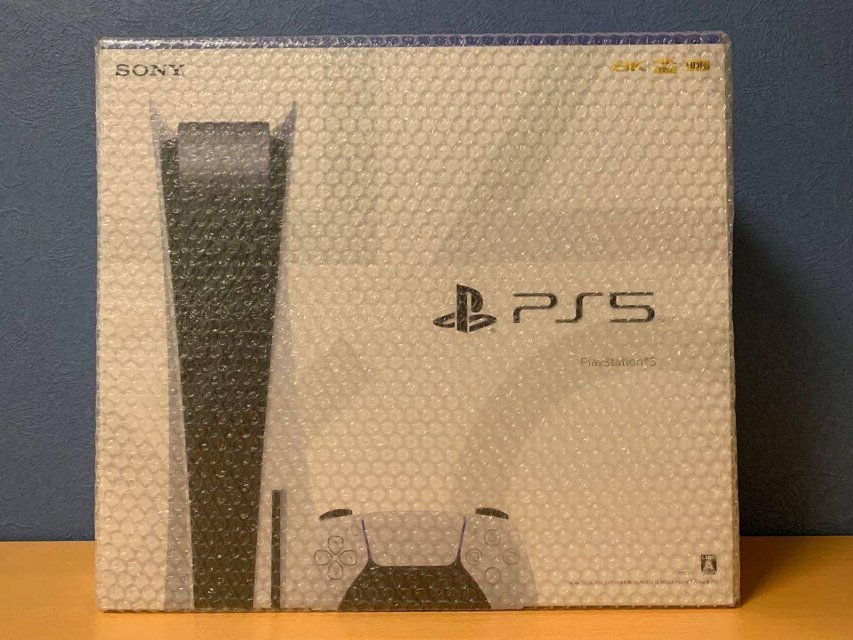 【送料無料】【新品未開封】【領収書付き】PlayStation 5 本体 ディスクドライブ搭載モデル CFI-1000A01
