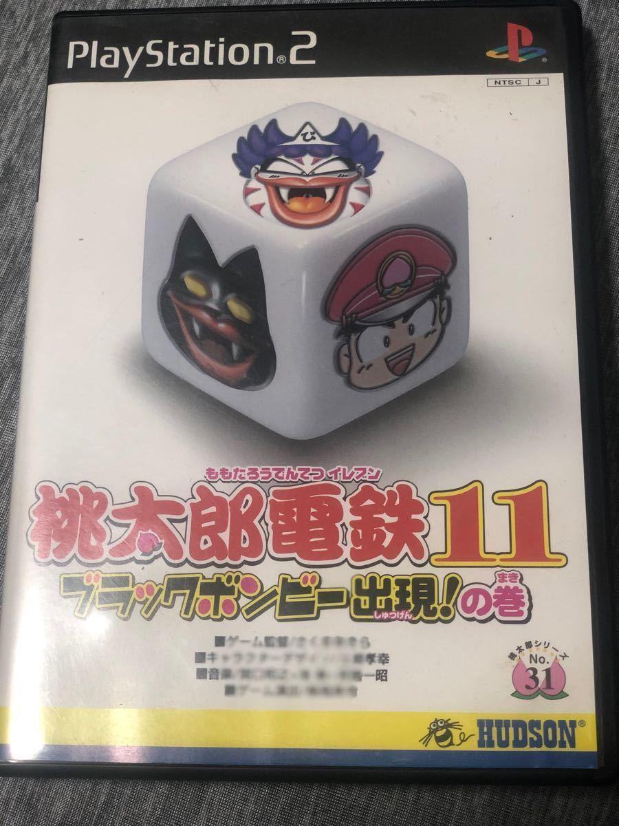 桃太郎電鉄11 ブラックボンビー出現の巻 PS2ソフト桃鉄