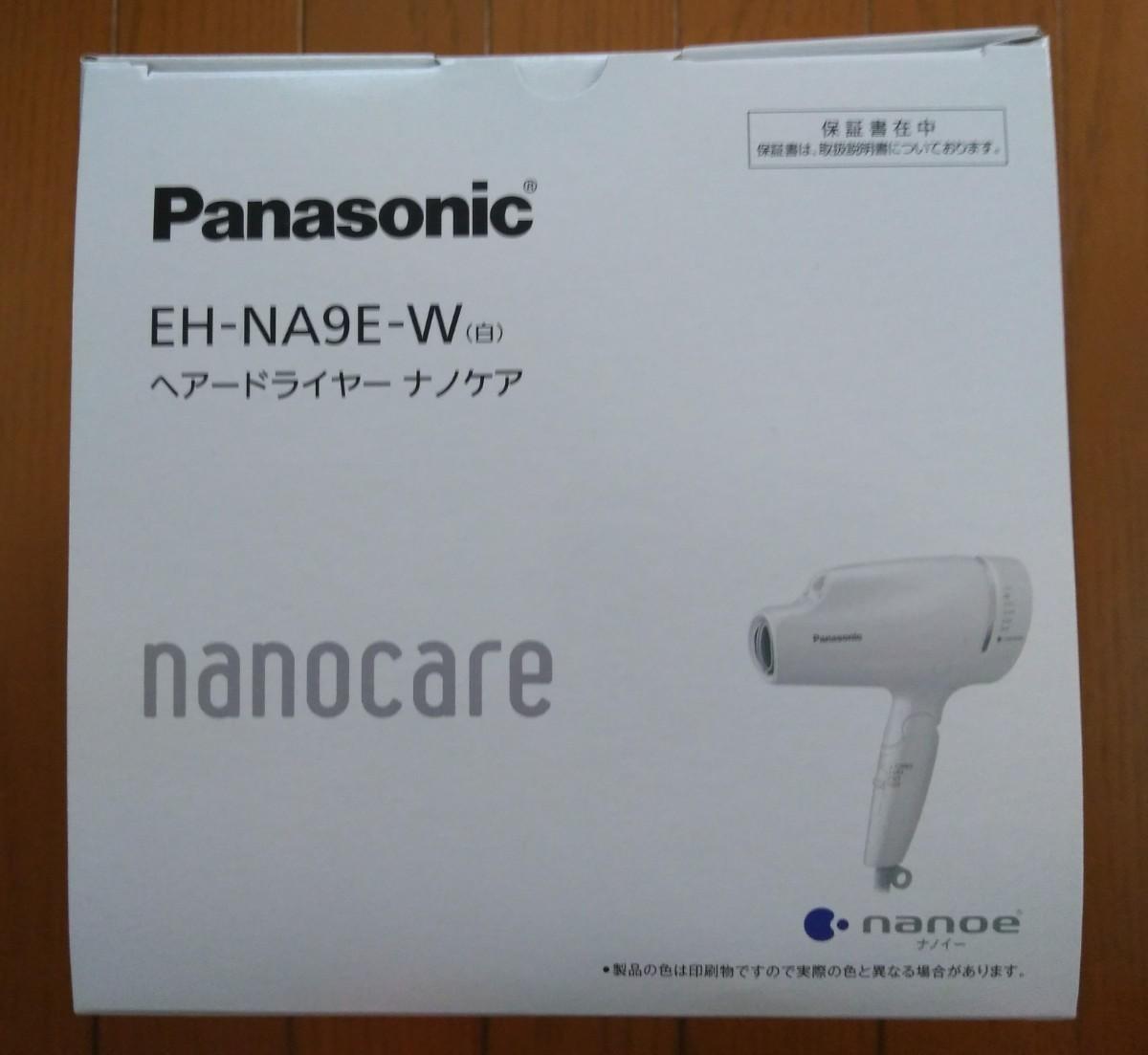 パナソニック ヘアードライヤー ナノケア EH-NA9E-W  白