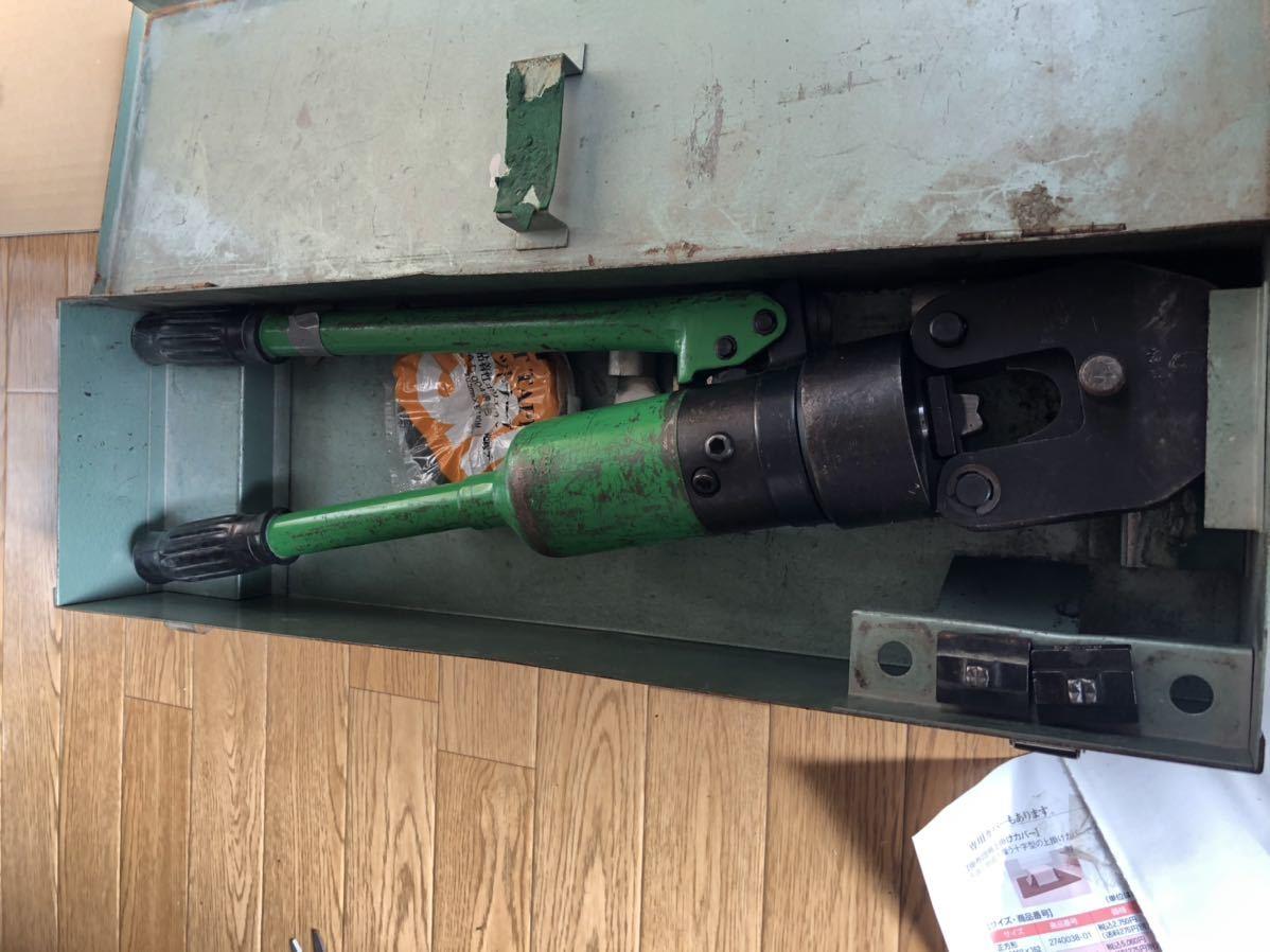 カクタス 油圧式圧着工具 S-150D_画像1