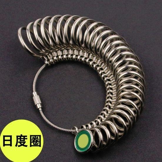 リングゲージ 指輪サイズ 指サイズ 指輪 指輪 測定 計測 指輪ゲージ 計り_画像1