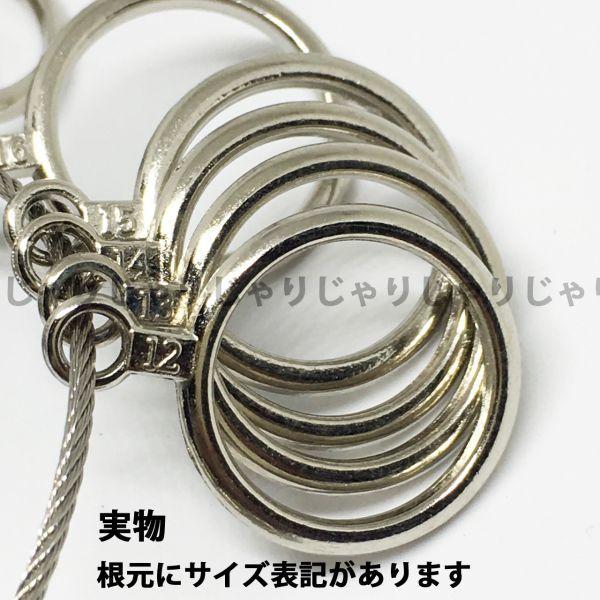 リングゲージ 指輪サイズ 指サイズ 指輪 指輪 測定 計測 指輪ゲージ 計り_画像5