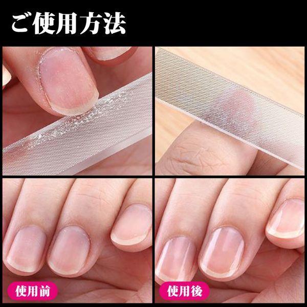 ツメ磨き ガラス製 ネイルケア レディース メンズ シャイナー 艶_画像3