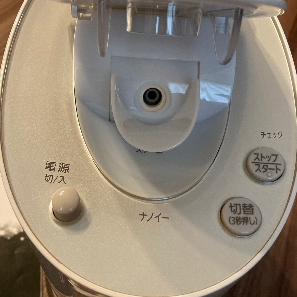 Panasonic スチーマーナノケア ナノイースチーマー フェイスケア EH-SA60