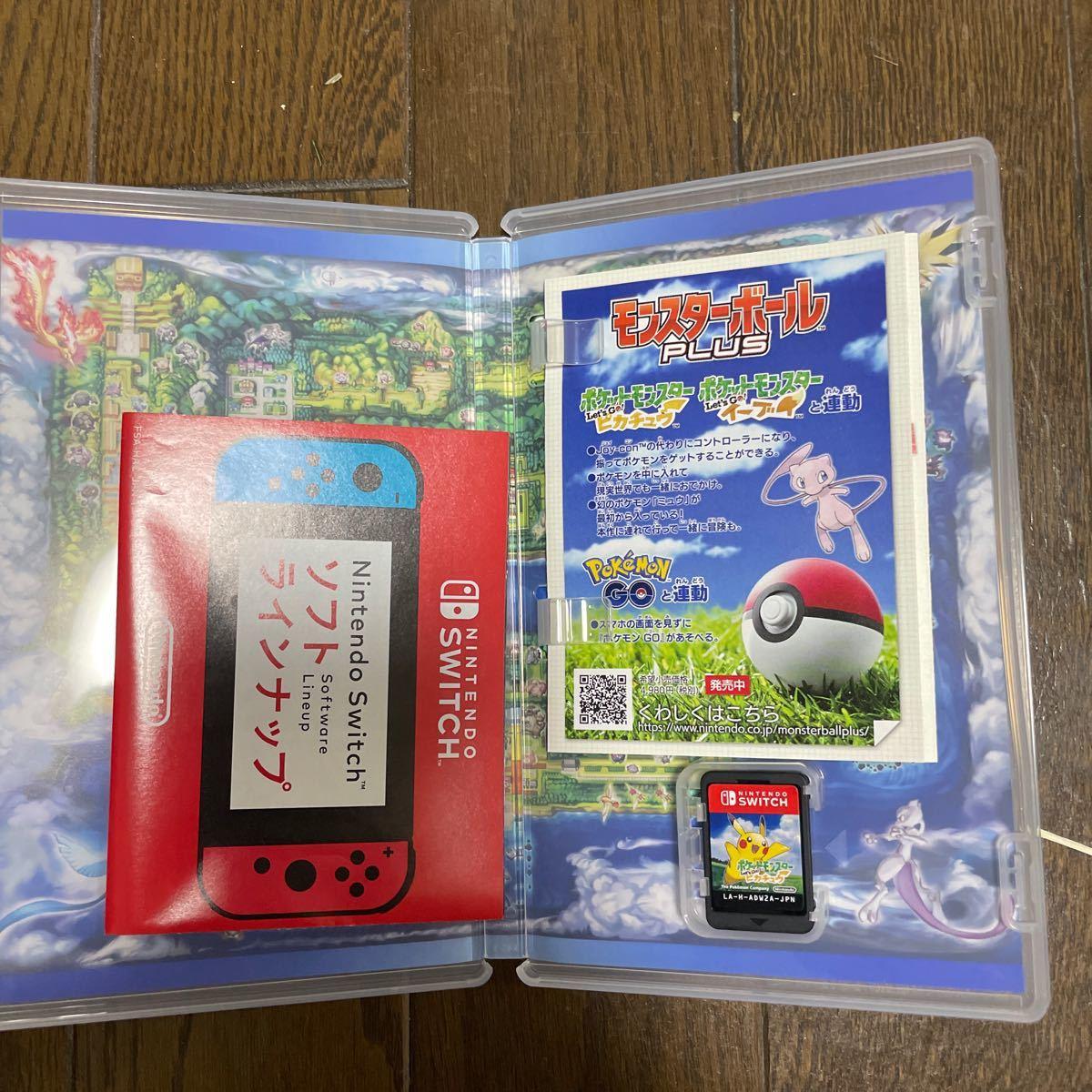 ポケットモンスター Let''s Go ピカチュウ Nintendo Switch ニンテンドースイッチ