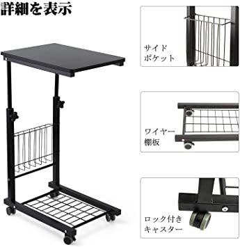 ブラック SIMFLAG サイドテーブル ソファ ベッドサイドテーブル ナイトテーブル コの字型デザイン 昇降式 キャスター付き_画像6
