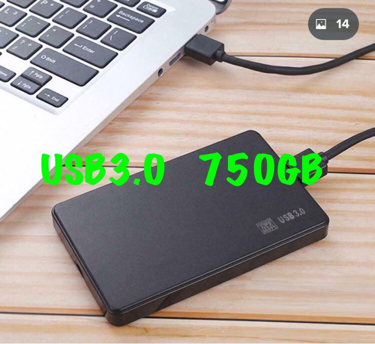 750GB HDD USB3.0 外付 ポータブル ハードディスク 2.5