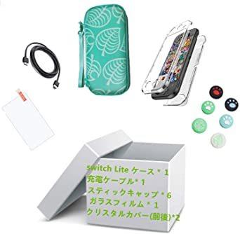 最新 Nintendo Switch Lite ケース 任天堂スイッチ専用収納 どうぶつの森 ケース ニンテンドースイッチ カバ_画像2