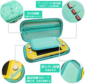 最新 Nintendo Switch Lite ケース 任天堂スイッチ専用収納 どうぶつの森 ケース ニンテンドースイッチ カバ_画像3