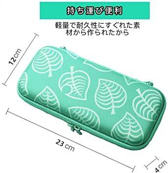 最新 Nintendo Switch Lite ケース 任天堂スイッチ専用収納 どうぶつの森 ケース ニンテンドースイッチ カバ_画像5