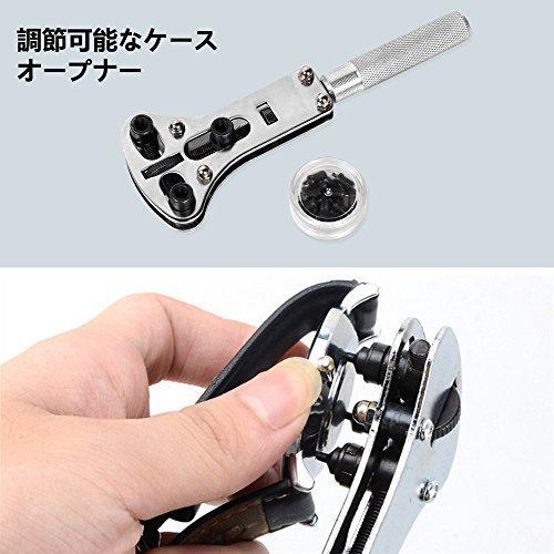 ブラック 腕時計 工具セット 時計修理ツール 電池交換 ベルト調整 ミニ精密ドライバー付き メンテナンス 116点セット 収納ケ_画像6