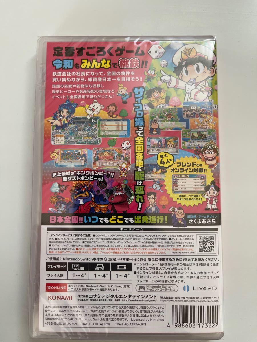 【新品・未開封】【Switch】 桃太郎電鉄  昭和 平成 令和も定番!