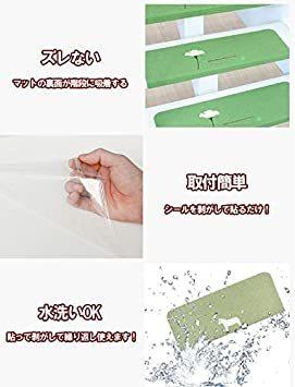 グリーン 階段マット 15枚セット 滑り止め 蓄光式 足冷え 防音対策 水洗い 滑り防止 キズ防止 (グリーン)_画像4