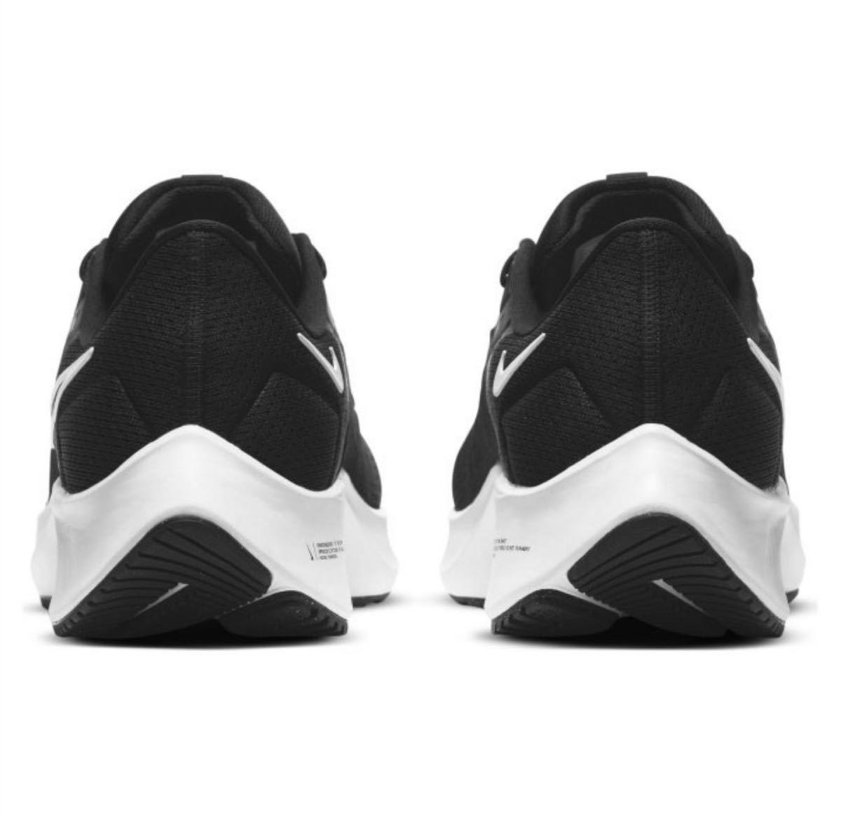 新品正規品 ナイキ ランニングシューズ メンズ エア ズーム ペガサス 38 CW7356-002 NIKE ブラック27.5cm