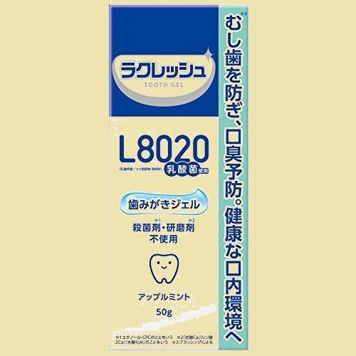 在庫残りあと僅か L8020 ジェクス 4-B2 歯みがきジェル 50g ラクレッシュ_画像1